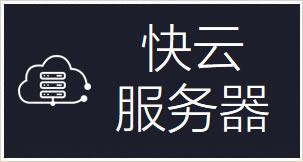 广州虚拟主机